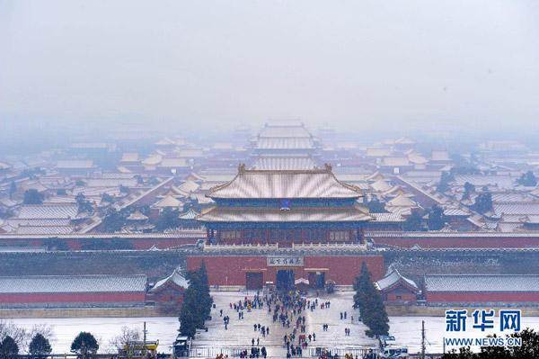 china-schneesturm3