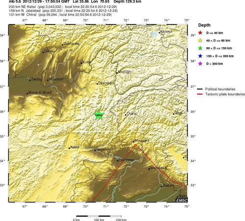 erdbeben-afghanistan