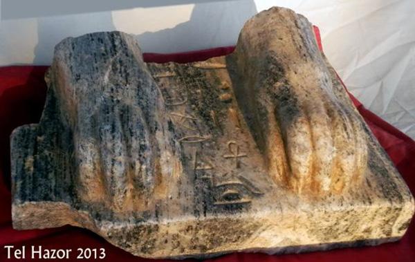 sphinx-aegypten-israel