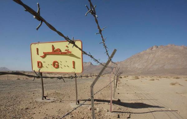arabisch-warnhinweis-atomendlager