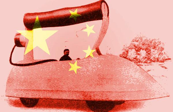 china-haushaltsgeraete-spionage