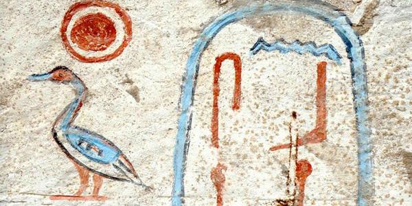 pharao-senebkai