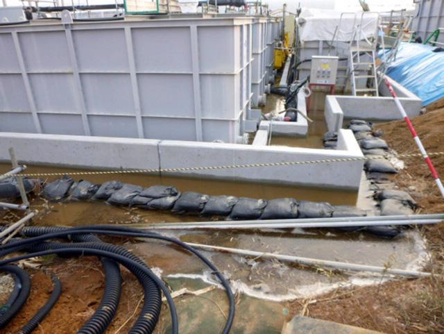 fukushima-kuelwasser