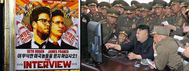 nordkorea-inter-ausfall