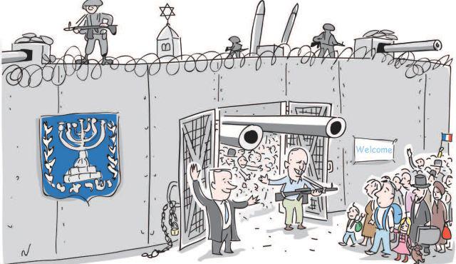 freiheit-israel