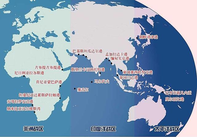 afrika-china5