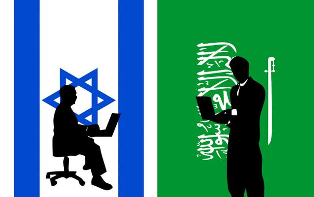 mittlere-osten-israel-saudi-arabien