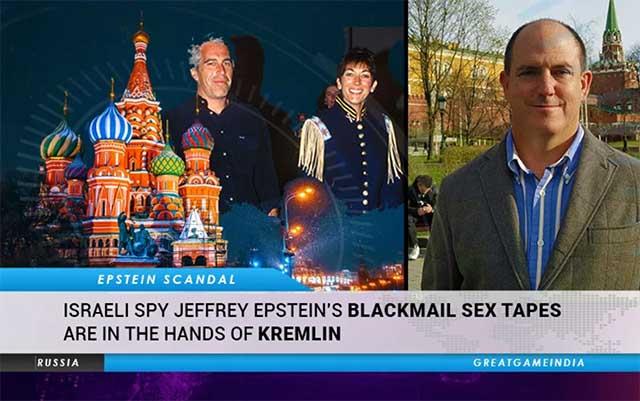 Epstein Richterin